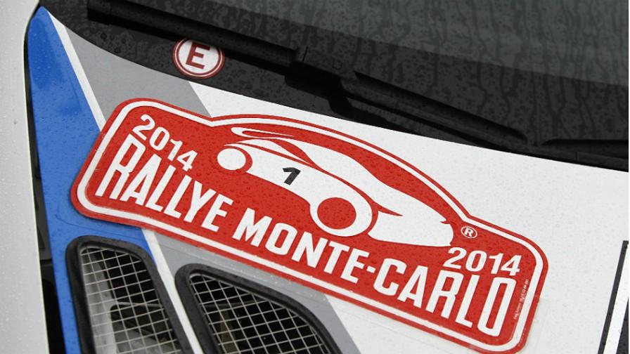 1789_Monte_Carlo-Atmosphere-2014_896x504